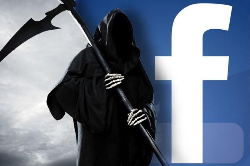 Какво става с Facebook профила ти, след като умреш?