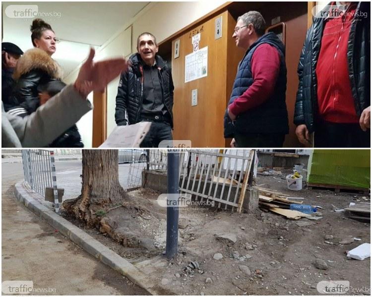Пловдивчани си потърсиха правата за 22-милионния ремонт, но не получиха среща със зам.-кмета
