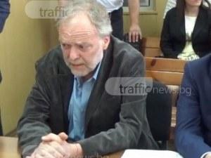 Главният архитект на Асеновград отново на съд