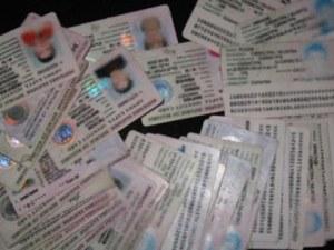 МВР няма да пита за баща и майка при всяко вадене на лична карта