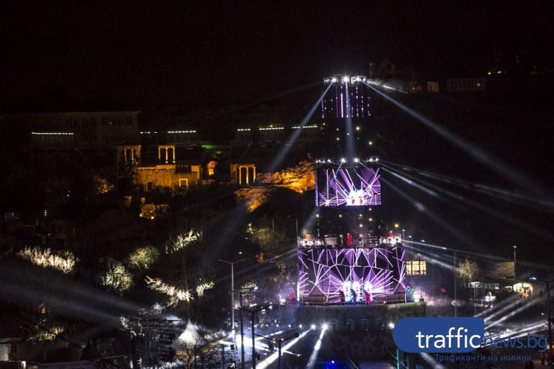 Румяна Арнаудова: Все още не е приключило разследването за откриването на Пловдив 2019