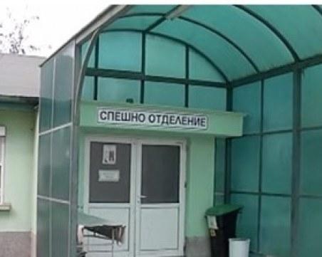 42-годишен бездомник почина в двора на болница! Отказали ли са лекарите да го приемат?