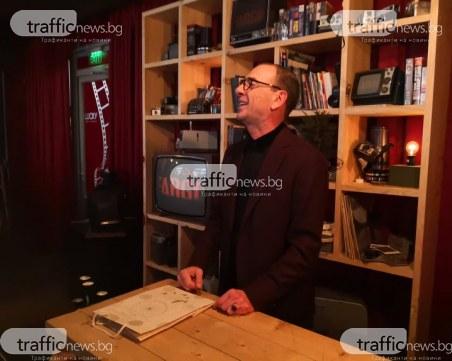 Актьорът Димитър Маринов: Пловдив е любимият ми град, той е Рим на България СНИМКИ