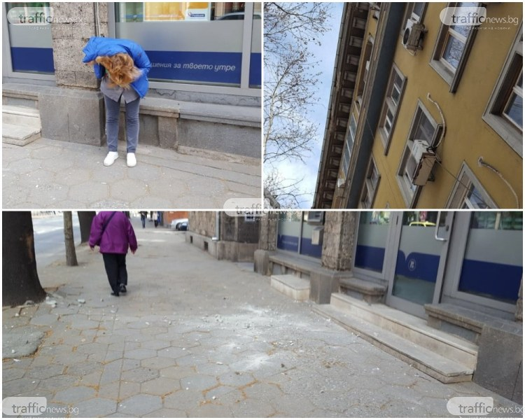 На косъм от трагедия! Мазилка се откърти и едва не уби жена в центъра на Пловдив СНИМКИ