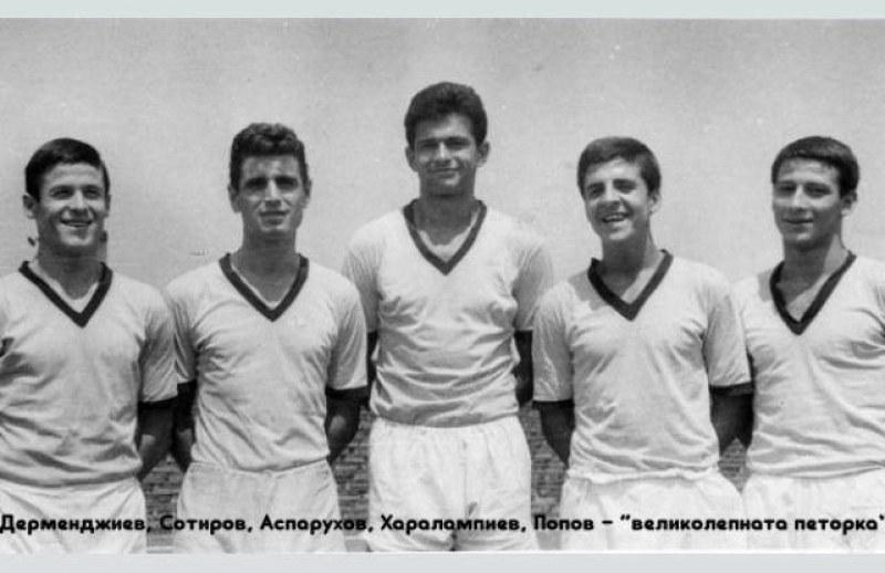 Първият голмайстор на Ботев стана на 84 години