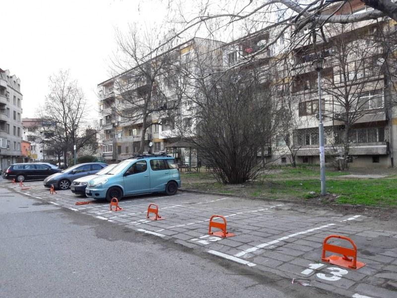 Жители на Кършияка се радват на нов паркинг