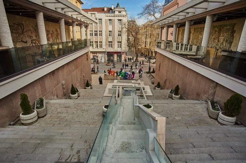 Къде да отидем в петък в Пловдив? Вижте пълната програма