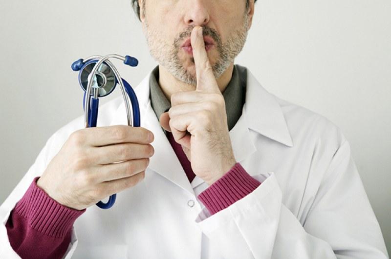 Софтуер нарушава лекарската тайна? Пациенти се боят от злоупотреби