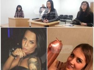 Наказанието на Габриела Медарова: Кой, кога и как ще я следи дали си е вкъщи?