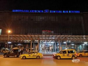 След евакуацията: Спокойна е ситуацията на жп и автогарата в София СНИМКИ