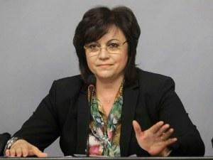 Нинова остро срещу Станишев: Шефът на ЕНП не е евродепутат