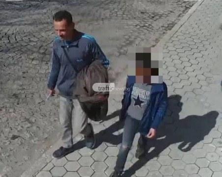 Пловдивската полиция залови педофила от Кючук Париж