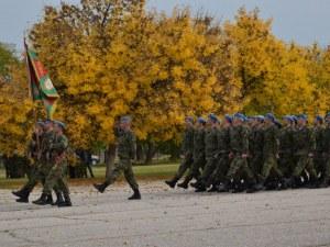 Млади наследници на Парашутната дружина положиха клетва в Пловдив ВИДЕО
