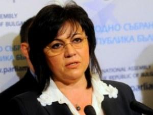 Нинова: Дали Станишев ще е в листата, ще реши Националният съвет!