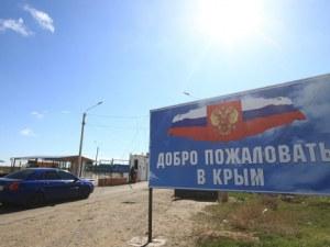 Русия празнува 5 години от присъединяването на Крим