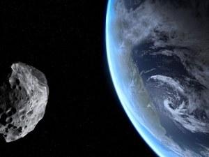 С 5 м в секунда… Астероид лети към Земята, ще ни подмине!