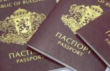Македонската мечта: С BG паспорт, макар и менте, европейци да са!