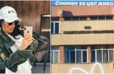 Николета Лозанова си припомни ученическите години в Пловдив
