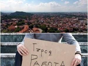 Свободните работни места в Пловдив - търсят се повече хора със средно, отколкото висшисти