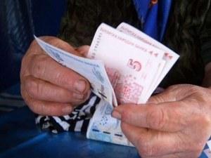 Великденски бонуси: 1 322 300 български пенсионери с по 40 лева