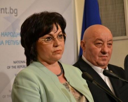 БСП настояват: Борисов да реагира за