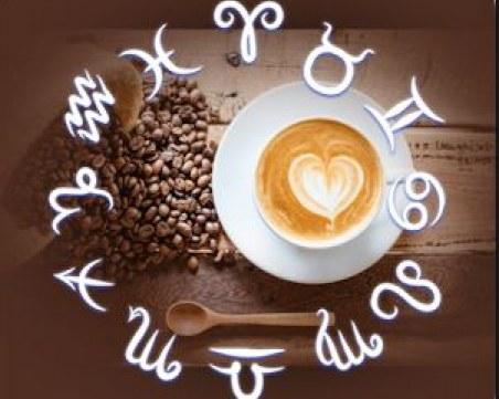 Дневен Кафе хороскоп за 22 март