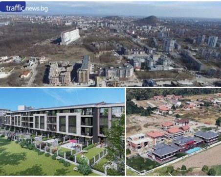 Накъде се разширява Пловдив? Нови комплекси в най-зеления район променят облика на града  ВИДЕО