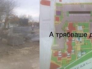 Пловдивчани: Ще строят небостъргач до блоковете ни! Стаменов: Това са политически манипулации