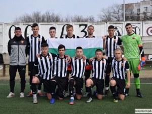 Юношите на Локо ще играят на силен турнир в Сараево