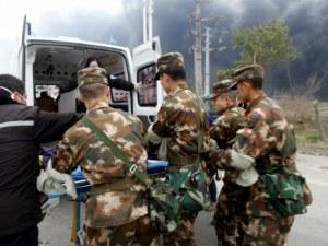 47 души са загинали при експлозията в химически завод в Китай СНИМКИ