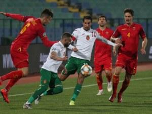 Черна гора поведе на България в първия мач към Евро 2020