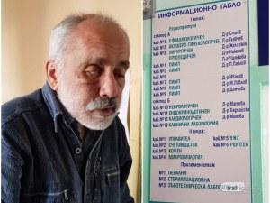 Мъртвопиян доктор лекува пациенти, опита да избяга от TrafficNews ВИДЕО