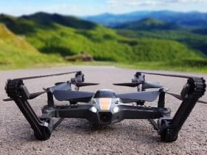Направиха дрон, който се движи по земя и въздух ВИДЕО