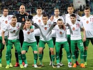 Неделев спаси точката за България срещу Черна гора ВИДЕО