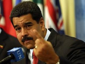 Венецуела: Страна, раздирана от вътрешни конфликти и Велики сили ВИДЕО