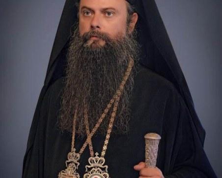 Пловдивският митрополит Николай: Качеството на образованието непрекъснато пада