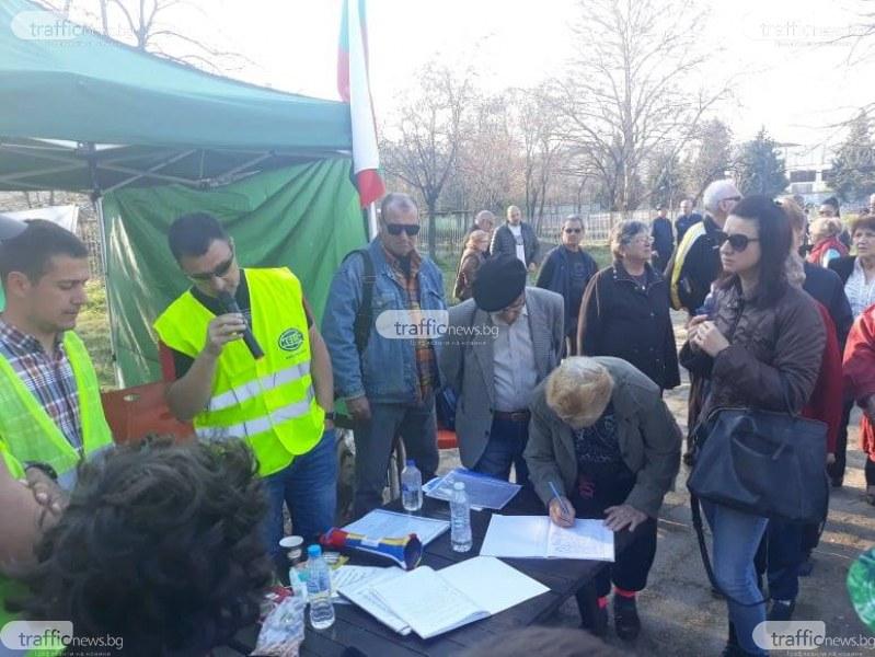 Пловдивчани, бранещи парка в Кършияка: Исканията на Солак са смехотворни СНИМКИ