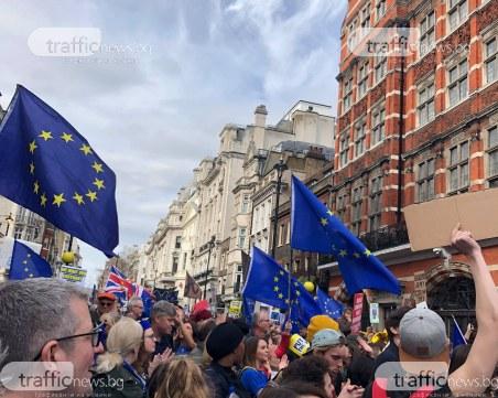 Българите в Англия твърдо против Брекзит СНИМКИ