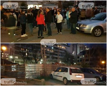 Пловдивчани в Центъра: Възмутени сме! Не искаме строителство пред блока ни СНИМКИ