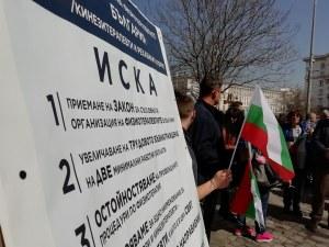 Фелдшери из София: Системата убива и нас, а без нас сте загубени!
