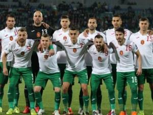 ГОЛ! България поведе на Косово в Прищина