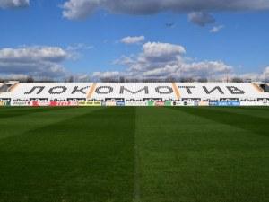 Локо пуска семейни билети за мача с Дунав