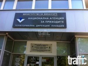 Над 22 000 декларации за фирмени печалби са подадени в НАП-Пловдив