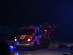 Пловдивска пожарна гаси пламъци по време на спектакъл на Большой Московский цирк СНИМКИ