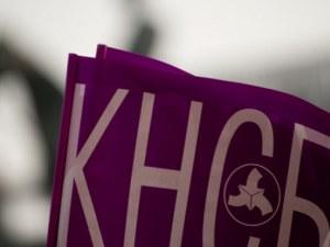 Синдикатите скочиха срещу правителството, ощетило правата на работещите