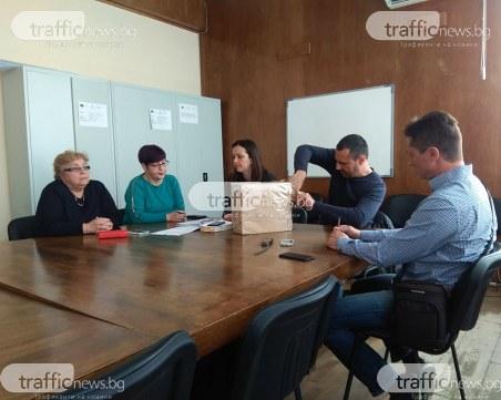 Пловдивският бизнес пас за Модър - Царевец, фирма от Варна иска да го строи