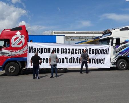 Топ превозвач към евродепутат: Той е политпроститутка! ВИДЕО