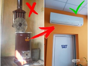Отворено! Пловдивчани могат да се запишат за безплатен нов климатик, печка или парно