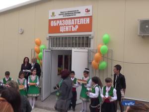 Столипиновци ще са по-образовани, откриха им нов просветен център СНИМКИ+ВИДЕО
