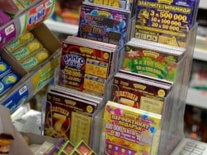 Търкаш за милиони, получаваш белезници! Печалба от 5 бона издаде апаши, задигнали 18 000 билета от лотарията